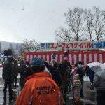 スノーフェスティバルin越路2018開催日はいつ?