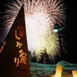 長岡雪しか祭り2018!花火時間は?イベントは?