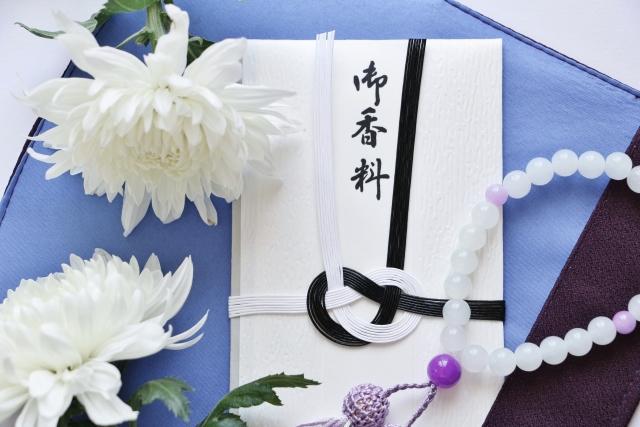 祖母 香典 【香典の相場】祖父母の葬儀で孫が包むべき金額・書き方・注意点紹介│あなたの葬儀