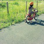 子供と自転車練習する時の7つの手順!場所選びから失敗しないコツまで紹介!