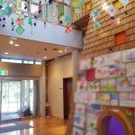 新潟市『いくとぴあ』のこども創造センターに行ってきました!無料で子供と1日遊べる楽しい施設!