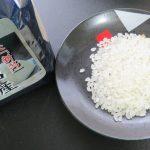 新潟のお米と言えば魚沼産コシヒカリ!?冷めても美味しくてビックリしました!