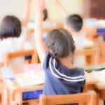 小学校の友達トラブルを連絡帳に書くのはNG?先生に相談する前に確認すべき2つのコト!
